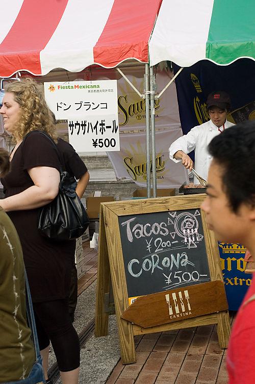 Mexico festival-1