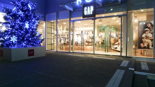 Gap- Holiday Mode