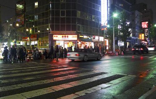 Harajuku Crossing by Night