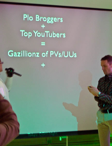 Plo Broggers