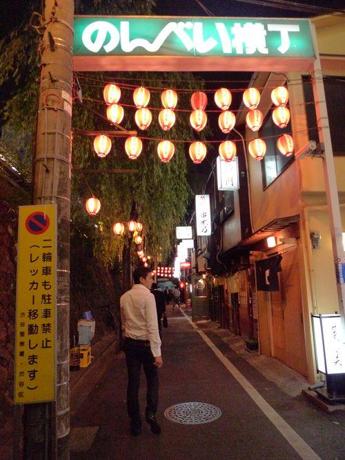 Drunkard's Alley