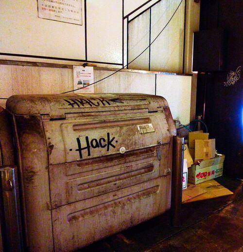 Hack Hack Dumpster