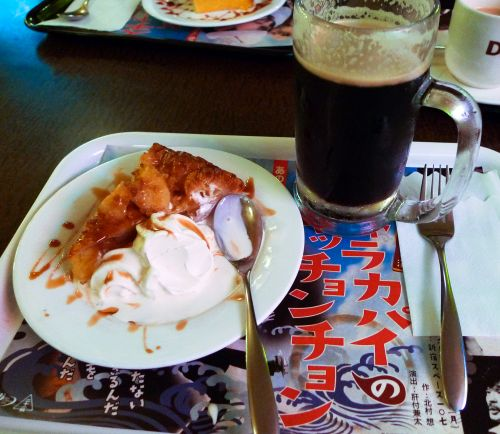Apple pie, ice cream, black beer.