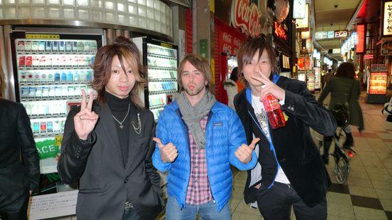 Osaka Hosts 2