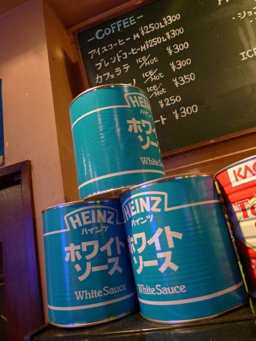 Heinz White Sauce