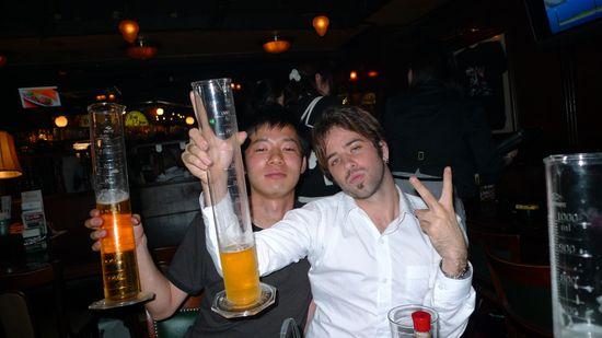 Yuichi and Me