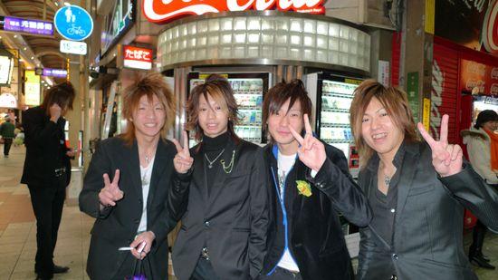 Osaka Hosts