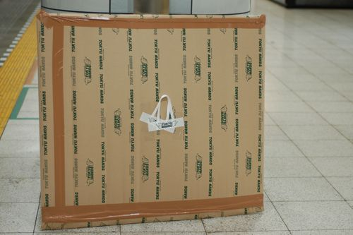 Tokyu Hands Packaging