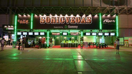 Sonic Vegas