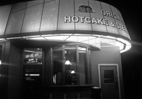 All-Night Hotcake House
